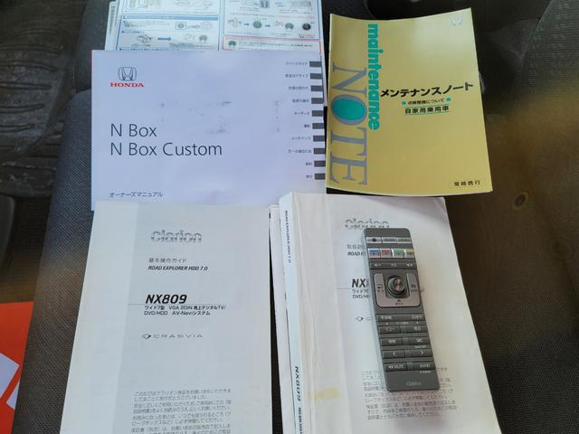G・Lパッケージ・HDDナビ・DVD・両側パワースライドドア(54枚目)