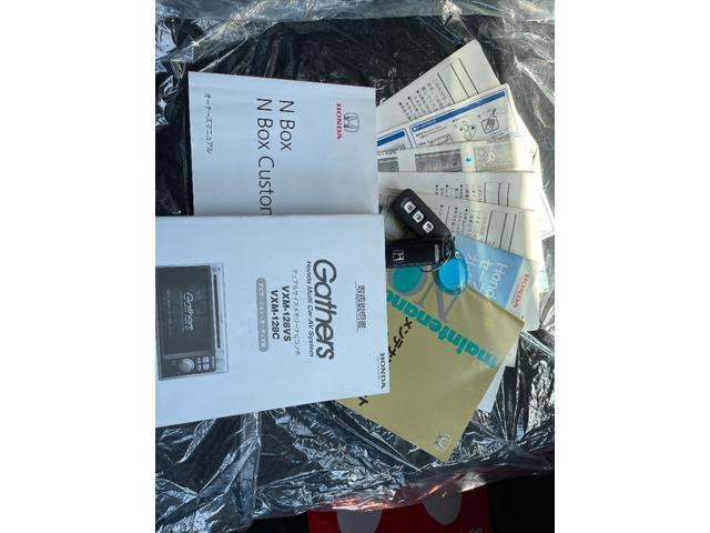 G・Lパッケージ・ナビ・DVD・Bカメラ・片側PスライドD G・Lパッケージ(64枚目)