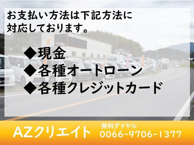 「ダイハツ」「ムーヴコンテ」「コンパクトカー」「福岡県」の中古車26