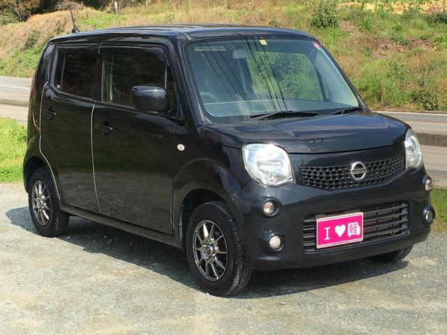 「日産」「モコ」「コンパクトカー」「福岡県」の中古車14