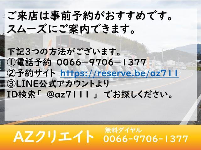 「ダイハツ」「ミラココア」「軽自動車」「福岡県」の中古車22