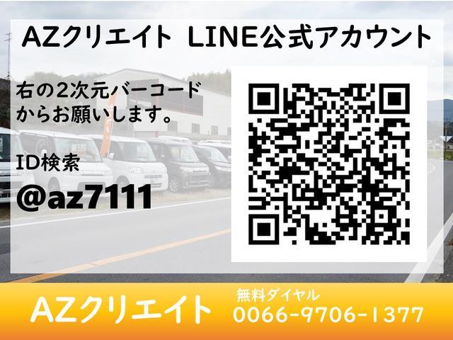 「ダイハツ」「ミラココア」「軽自動車」「福岡県」の中古車23