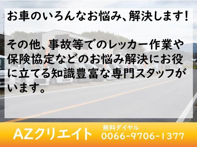 「スズキ」「エブリイ」「コンパクトカー」「福岡県」の中古車30