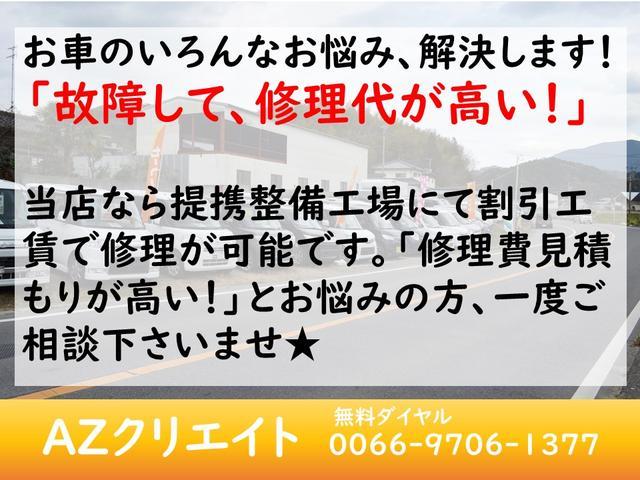 「ホンダ」「N-ONE」「コンパクトカー」「福岡県」の中古車27