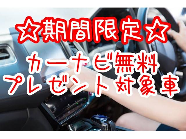 「日産」「ルークス」「コンパクトカー」「長崎県」の中古車45