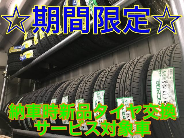 「日産」「ルークス」「コンパクトカー」「長崎県」の中古車53
