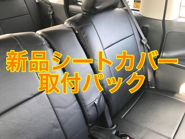 「マツダ」「AZ-ワゴン」「コンパクトカー」「長崎県」の中古車16