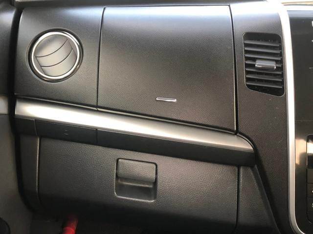 「マツダ」「AZ-ワゴン」「コンパクトカー」「長崎県」の中古車38