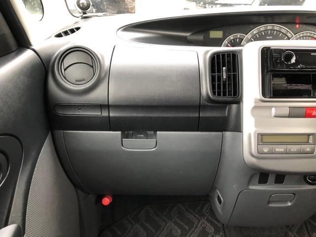 「ダイハツ」「タント」「コンパクトカー」「長崎県」の中古車42