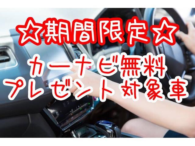「ダイハツ」「タント」「コンパクトカー」「長崎県」の中古車47