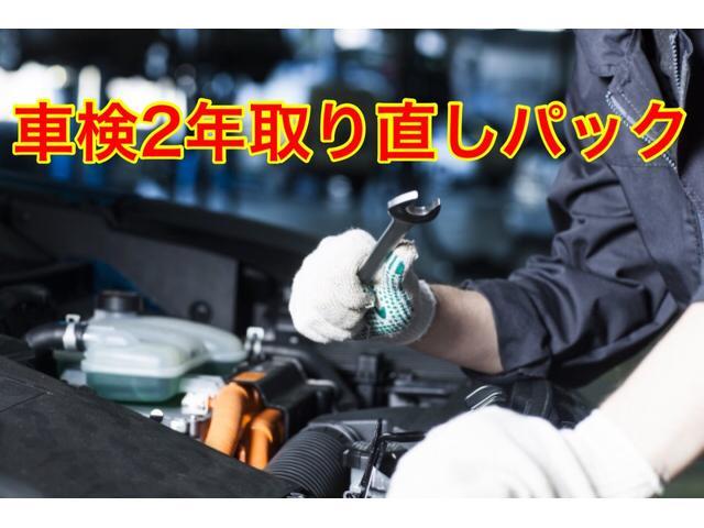 「ホンダ」「ゼストスパーク」「コンパクトカー」「長崎県」の中古車27