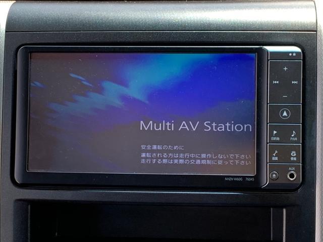 「トヨタ」「ヴェルファイア」「ミニバン・ワンボックス」「長崎県」の中古車59