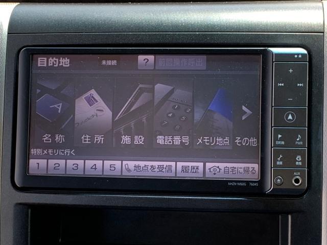 「トヨタ」「ヴェルファイア」「ミニバン・ワンボックス」「長崎県」の中古車61