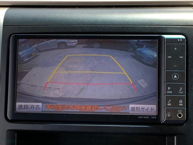 「トヨタ」「ヴェルファイア」「ミニバン・ワンボックス」「長崎県」の中古車66