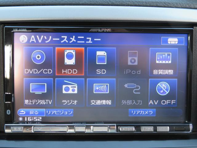 SSR-G 6インチUP 社外オーバーフェンダー MKW製16インチAW 人気のパール アルパイン製HDDナビ フルセグTV バックカメラ ルーフレール リアスポ HIDヘッドライト HIDフォグ(27枚目)