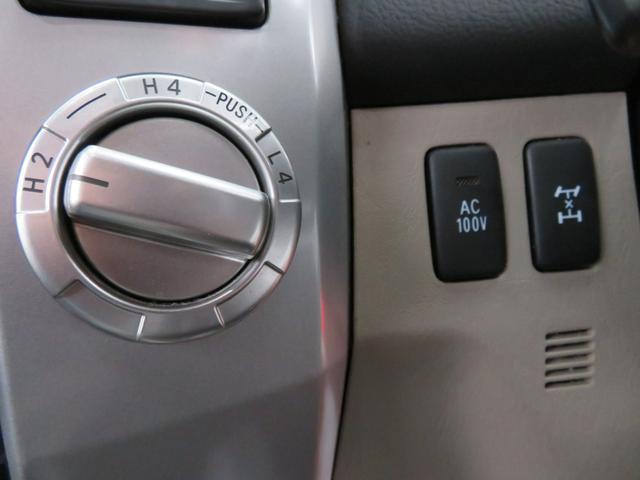 SSR-G 6インチUP 社外オーバーフェンダー MKW製16インチAW 人気のパール アルパイン製HDDナビ フルセグTV バックカメラ ルーフレール リアスポ HIDヘッドライト HIDフォグ(31枚目)