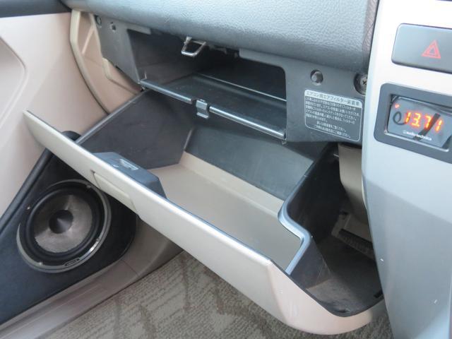 SSR-G 6インチUP 社外オーバーフェンダー MKW製16インチAW 人気のパール アルパイン製HDDナビ フルセグTV バックカメラ ルーフレール リアスポ HIDヘッドライト HIDフォグ(35枚目)