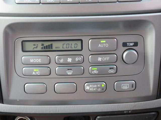 VXリミテッド NOX適合 最終型 マルチレス車 タイミングベルト交換済 純正17インチAW 純正LEDテール クルーズコントロール キーレス(26枚目)