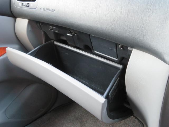 VXリミテッド NOX適合 最終型 マルチレス車 タイミングベルト交換済 純正17インチAW 純正LEDテール クルーズコントロール キーレス(34枚目)