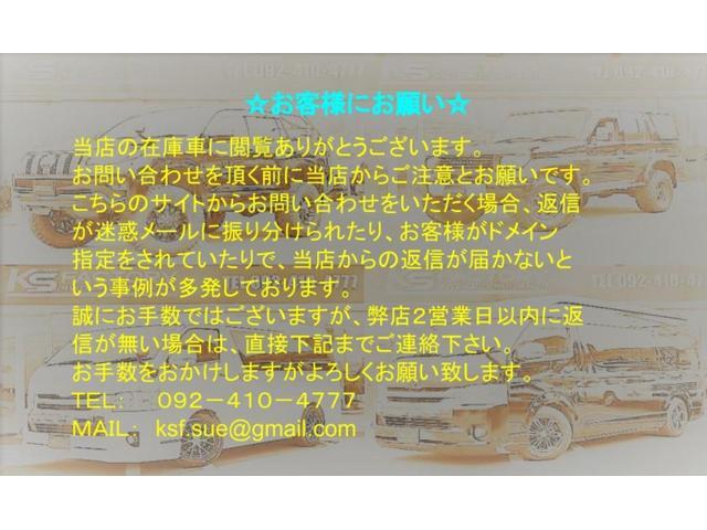 VXリミテッド NOX適合 最終型 マルチレス車 タイミングベルト交換済 純正17インチAW 純正LEDテール クルーズコントロール キーレス(43枚目)