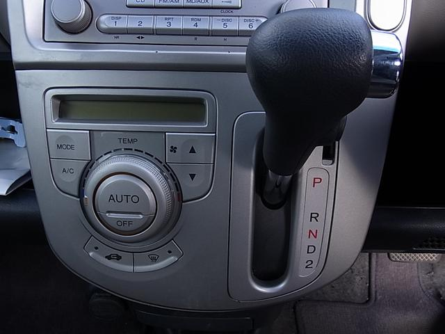 「ホンダ」「ライフ」「コンパクトカー」「宮崎県」の中古車15