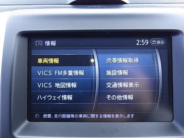 「日産」「エクストレイル」「SUV・クロカン」「宮崎県」の中古車9