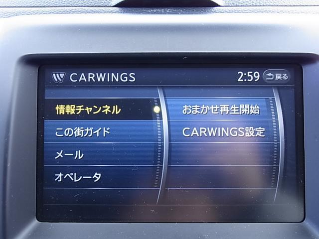 「日産」「エクストレイル」「SUV・クロカン」「宮崎県」の中古車10