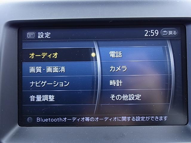「日産」「エクストレイル」「SUV・クロカン」「宮崎県」の中古車11