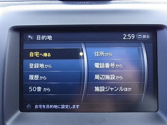 「日産」「エクストレイル」「SUV・クロカン」「宮崎県」の中古車12