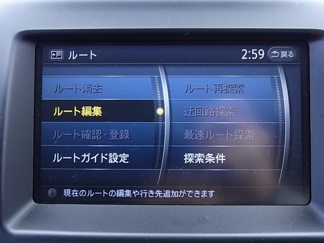「日産」「エクストレイル」「SUV・クロカン」「宮崎県」の中古車13