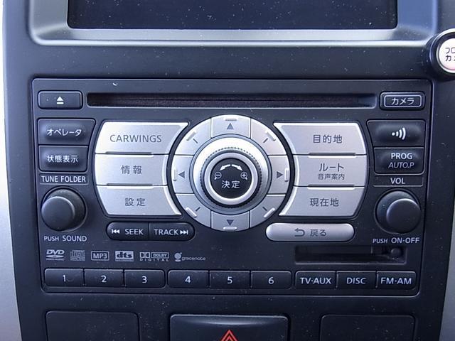「日産」「エクストレイル」「SUV・クロカン」「宮崎県」の中古車21