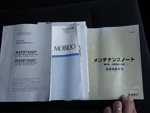「ホンダ」「モビリオ」「ミニバン・ワンボックス」「宮崎県」の中古車24