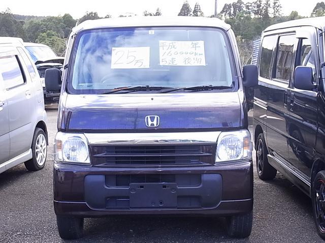 「ホンダ」「バモス」「コンパクトカー」「宮崎県」の中古車17
