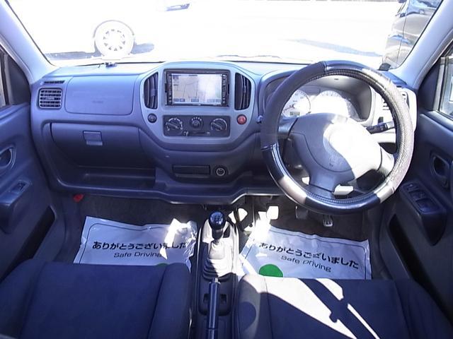「スズキ」「Keiワークス」「コンパクトカー」「宮崎県」の中古車5