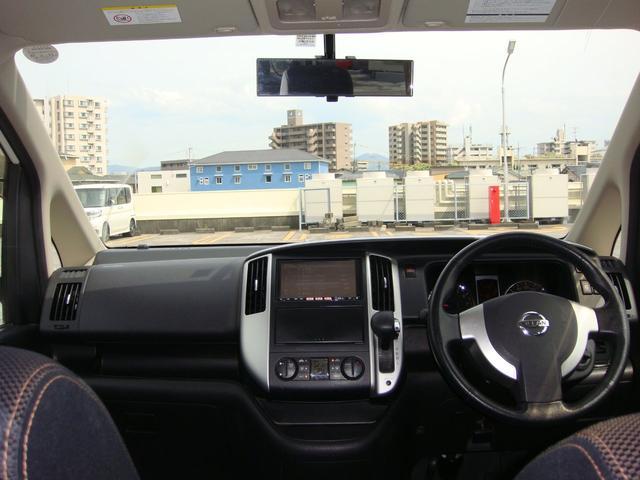 「日産」「セレナ」「ミニバン・ワンボックス」「熊本県」の中古車29