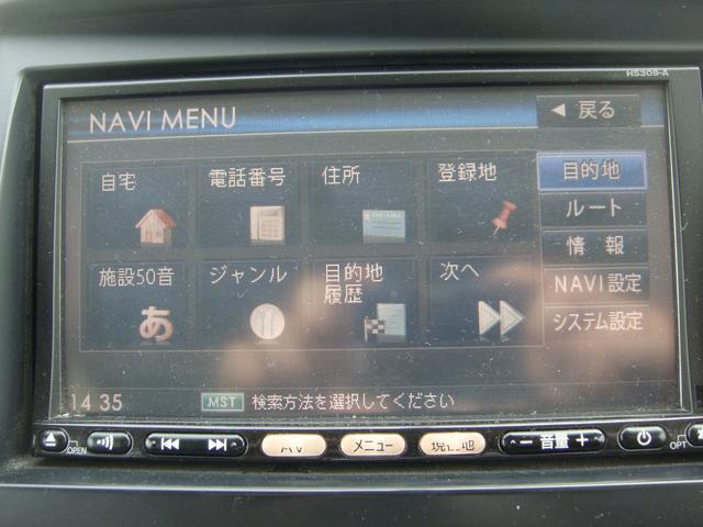 「日産」「セレナ」「ミニバン・ワンボックス」「熊本県」の中古車48
