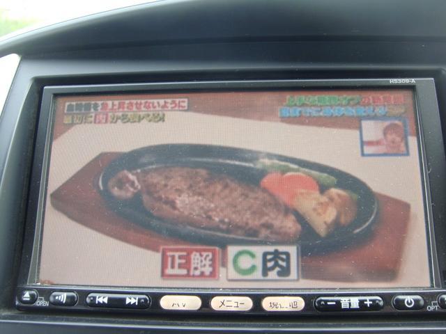 「日産」「セレナ」「ミニバン・ワンボックス」「熊本県」の中古車50