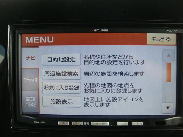 「日産」「モコ」「コンパクトカー」「熊本県」の中古車38