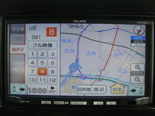 「日産」「モコ」「コンパクトカー」「熊本県」の中古車39