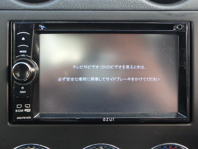 「ダイハツ」「コペン」「オープンカー」「鹿児島県」の中古車24