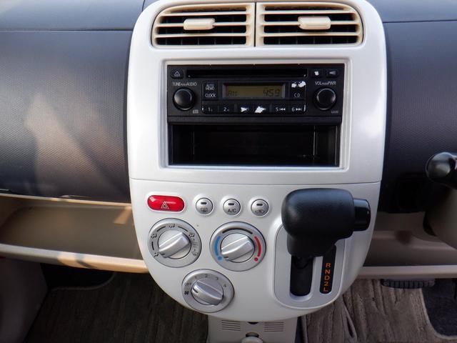「三菱」「eKワゴン」「コンパクトカー」「鹿児島県」の中古車11