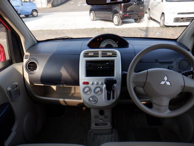 「三菱」「eKワゴン」「コンパクトカー」「鹿児島県」の中古車15