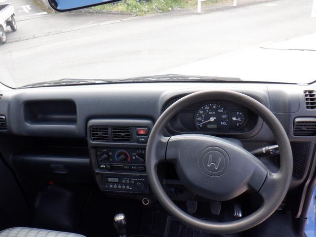 「ホンダ」「アクティトラック」「トラック」「鹿児島県」の中古車15