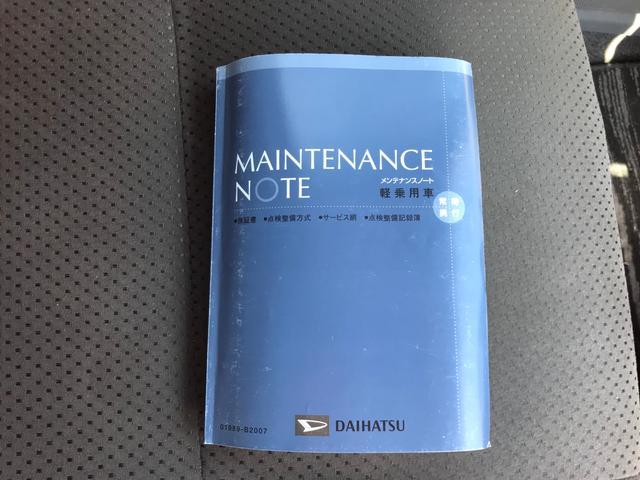 「ダイハツ」「ミラ」「軽自動車」「鹿児島県」の中古車30