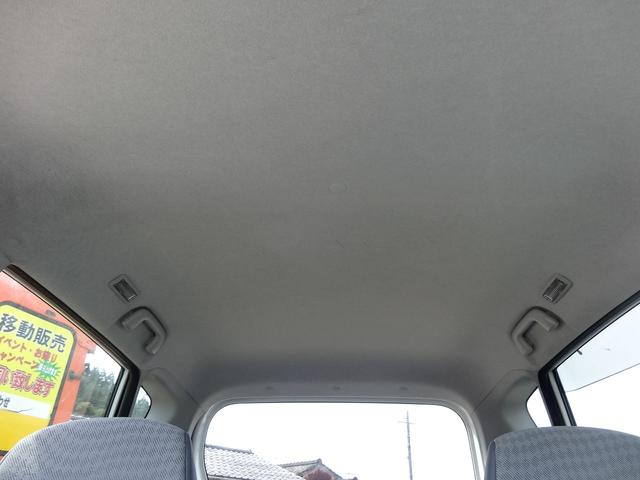 「ダイハツ」「ムーヴ」「コンパクトカー」「鹿児島県」の中古車12