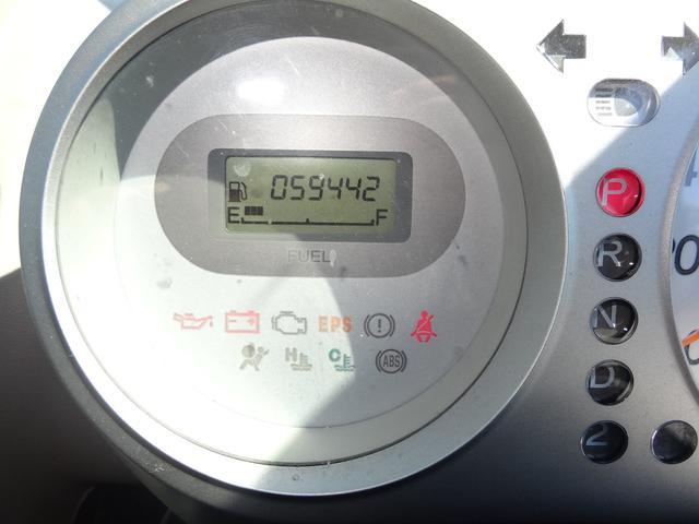「ホンダ」「ライフ」「コンパクトカー」「鹿児島県」の中古車21