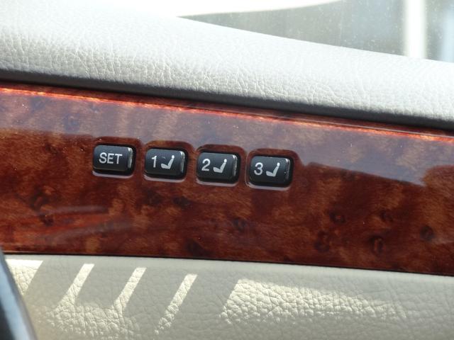 「トヨタ」「クラウン」「セダン」「鹿児島県」の中古車21