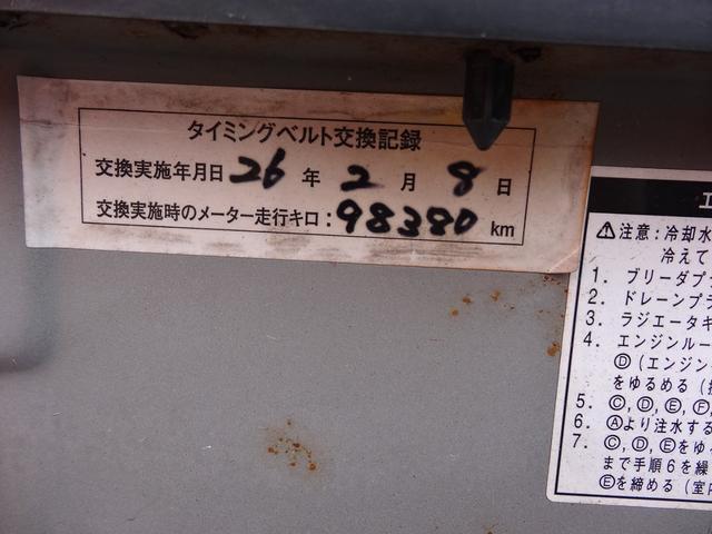 「ダイハツ」「ハイゼットカーゴ」「軽自動車」「鹿児島県」の中古車24