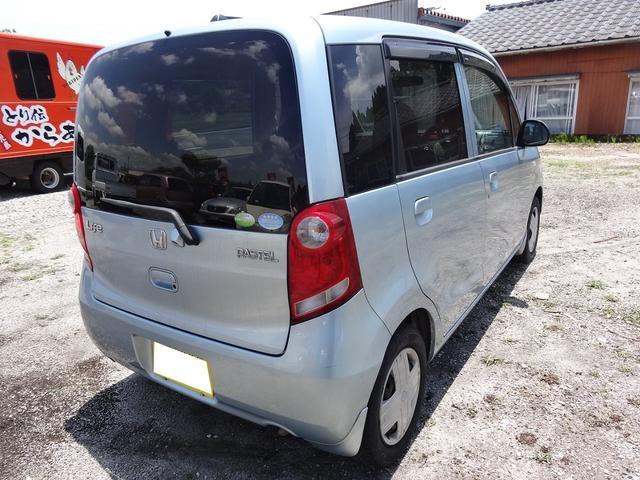 「ホンダ」「ライフ」「コンパクトカー」「鹿児島県」の中古車8