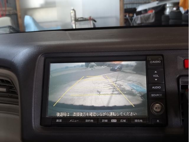 「ホンダ」「ライフ」「コンパクトカー」「鹿児島県」の中古車18